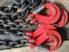 стяжные цепи для тралов